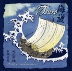 tsuro-of-the-sea